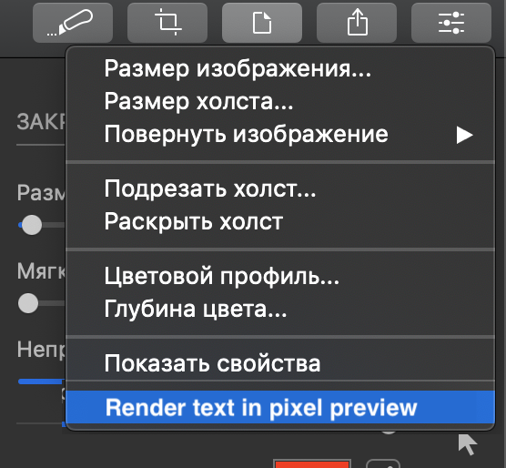 Blurry text rendering problem (aliasing) - Pixelmator Community